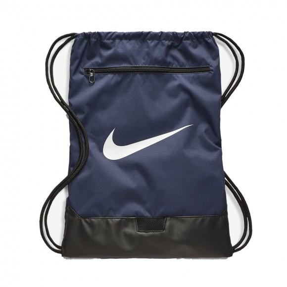 Bolsa Nike Brasilia Azul