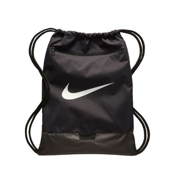 Bolsa Nike Brasilia Negro