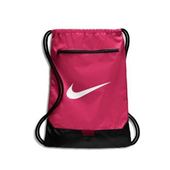 Bolsa Nike Brasilia Rosa